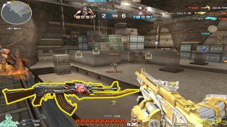 穿越火线: 从这一点来看, 这把AK比火麒麟还厉害, 却不是神器!