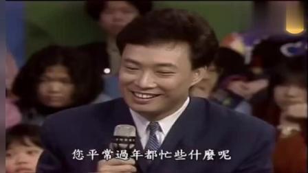 龙兄虎弟: 费玉清主持节目忘台词是种什么感觉, 小哥说自己太笨了
