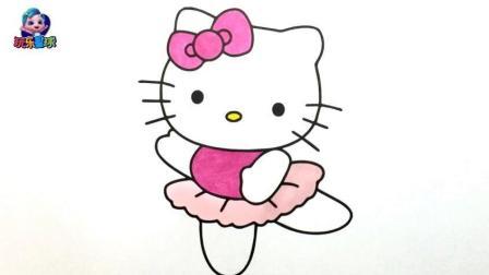 hellokitty凯蒂猫学跳舞绘画故事简笔画学颜色