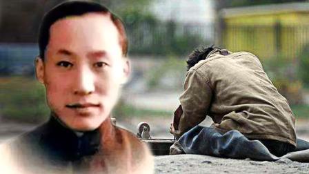 清华校史上著名的导师,晚年却沦落到街头乞讨。