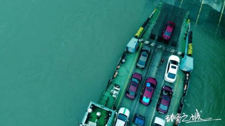 航拍宜宾泥南到泥溪的渡船!