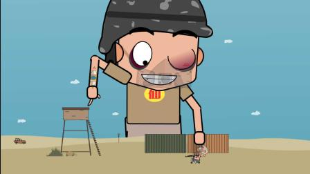 吃鸡搞笑动画: 菜鸡偷用巨人挂, 队友分分钟被坑成盒!