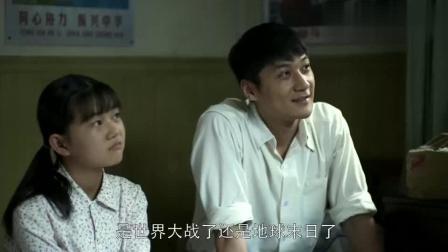 父母爱情: 孩子们研究江昌义的长相, 鼻子嘴巴脸型, 像极了爸爸