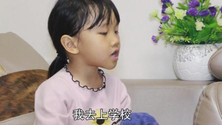 爆笑父女: 萌娃考试不及格, 就用唱歌的方式回应爸爸