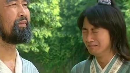 乌龙闯情关: 刘病已一听到鸠摩空很有钱, 就立马哭穷骗取银子