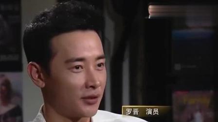 主持人: 你觉得唐嫣作吗? 罗晋的回答简直就是实力宠妻!