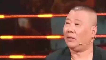郭德纲节目中与谢娜斗嘴, 一旁柳岩乐的爆笑, 两人太有才!