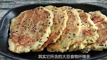 豆渣饼的家常做法, 软糯清香, 味道超赞, 一次吃一盘