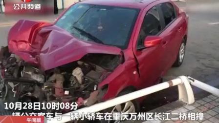 重庆: 一公交车坠入长江 动画还原事发现场