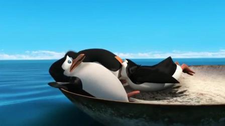 马达加斯加的企鹅: 三只企鹅成为狼的俘虏 不给吃不给喝