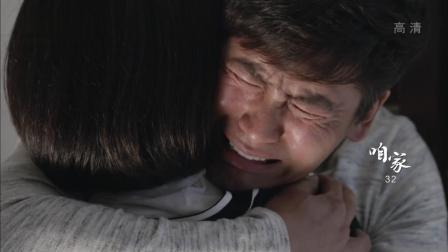 咱家: 于晓光跟吴越有情人不能眷属, 俩人抱头痛苦