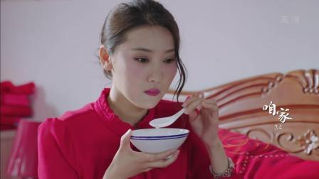 咱家: 艾红的委屈只能打掉牙往肚子咽, 于晓光给气受她找吴越发泄