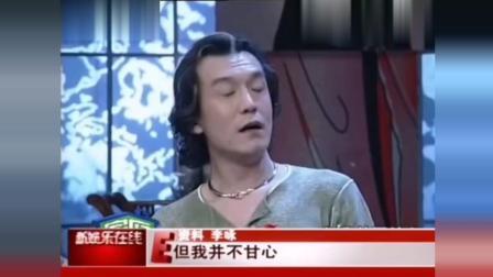 回顾李咏跟妻子哈文恋情, 就知道哈文那句永失所爱的痛楚