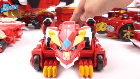 汽车和恐龙快速变身帅气机器人 宝宝益智拼装玩具来袭