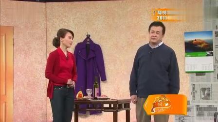 欢乐集结号: 黄宏被兄弟看不起, 知道缘由后, 更生气了