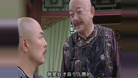 纪晓岚要搞死和珅, 为你活命, 和宝宝跑到乾隆面前撒娇哭泣