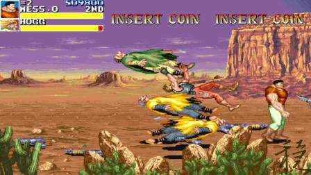 恐龙快打 一次出现三个飞车党 再硬的防爆汽车也顶不住啊