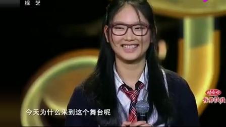 中国好声音: 16岁高中生一开嗓, 太过惊艳, 导师转身张大嘴巴