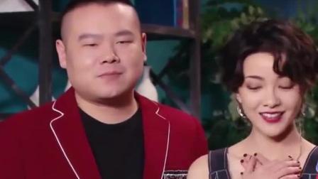 《周六夜现场》陈赫和岳云鹏, 为了争夺郭采洁各出奇招, 最后郭采洁说俩人都要!