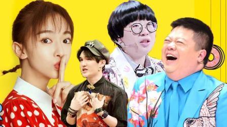 魏璎珞观战综艺节目小组赛 谁的离开令你最惋惜?