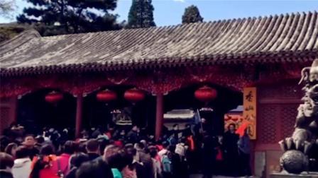 掌闻视讯 香山公园发布游客量橙色预警