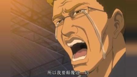 银魂: 土方让准备大炮, 冲田你是有多恨土方?
