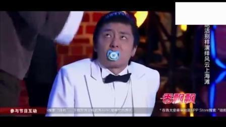 《曲苑杂坛》大红人上台