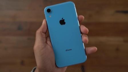 iPhone XR值得买的20个理由? 一起来看! 【沙丁鱼原创字幕】