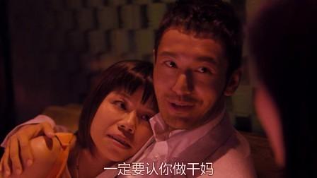 《春娇与志明》丑女同事带黄晓明见朋友秀恩爱,惊呆众人,余春娇肯定心好痛