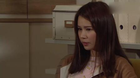 《溏心风暴3》黄宗泽被家里炮轰, 委屈后只能找黄翠如了