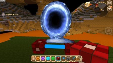 迷你世界: 制作能量隐形传送门教程, 能穿越到土星世界