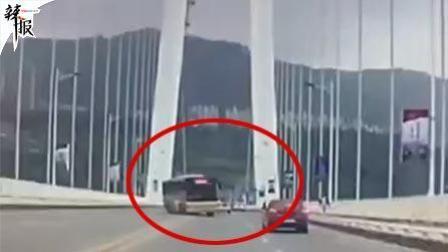 重庆大巴车坠江事件:正面监控视频曝光