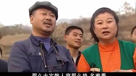 刘老根:村民敲锣打鼓,欢迎进城的姑娘们回来,药匣子却一通损