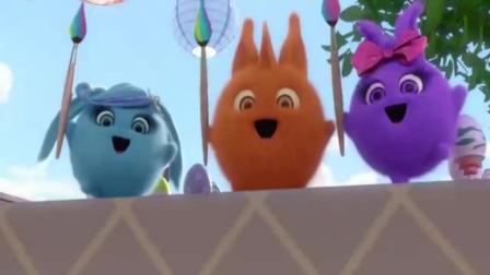 阳光小兔兔第三季 第13集 阳光复活节兔