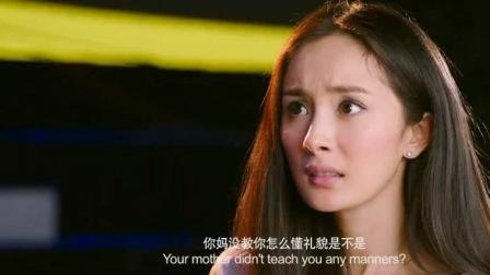 分手大师: 杨幂被金星怒怼, 邓超以九儿的身份前去保护!