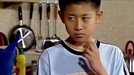 家有儿女: 小雨往刘星鞋里倒牛奶? 刘星这演技给100分不怕他骄傲!