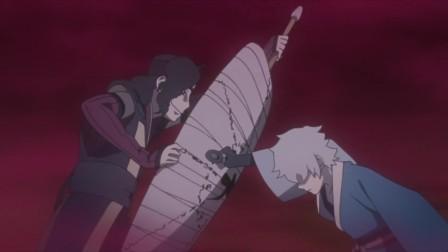 博人传 31 博人与巳月联手进攻,却对鲛肌的能力无计可施