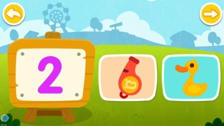 宝宝巴士: 儿童启蒙教育, 教孩子们认识各种数字与图案!