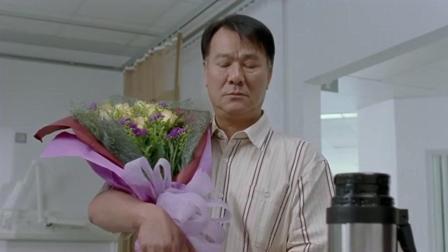 月满轩尼诗: 女人只有在一种情况下 会拒绝带着鲜花的男人