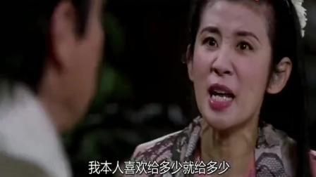 《花田喜事2010》粤语版, 这才是讲数的最高境界, 直接笑喷了