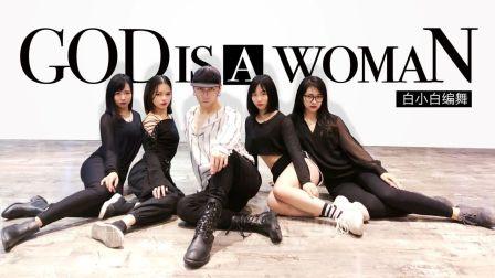 《God Is A Woman》编舞教学练习室【TS DANCE】