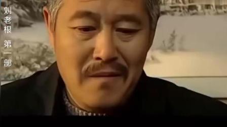 刘老根: 丁香给留了工作服, 大辣椒高兴坏了! 换上问药匣子意见