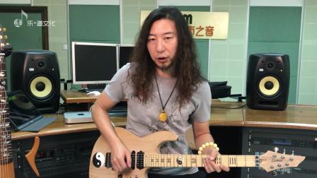 纪斌电吉他教学《打狗棒法》第三十五章 左右手泛音演奏技巧讲解