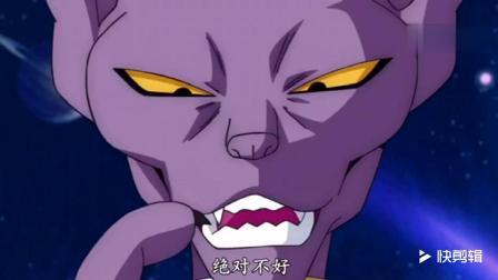 七龙珠: 比鲁斯毁灭一颗星球的原因居然是因为美食有瑕疵
