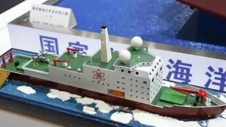 中国核技术获突破 下一步造核航母?