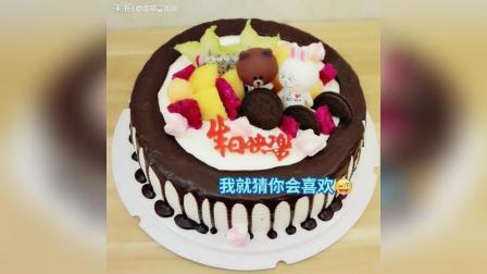 巧克力淋边卡通蛋糕