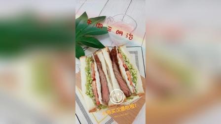 必学的牛肉三明治~圆白菜沙拉酱吐司绝配