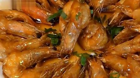 油爆大虾的家庭做法, 味道胜过大饭店里的菜肴