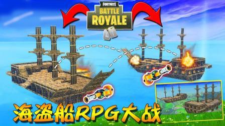 海贼船大战小游戏