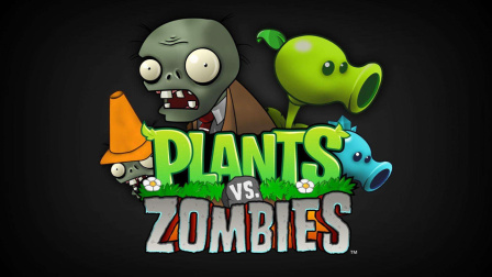 【笨熊解说】植物大战僵尸网页版 第二期, 无意中发现了这个游戏的BUG